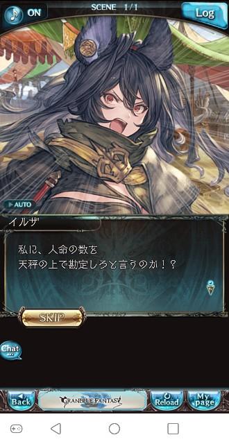 f:id:kohikohikohi:20210316224410j:image