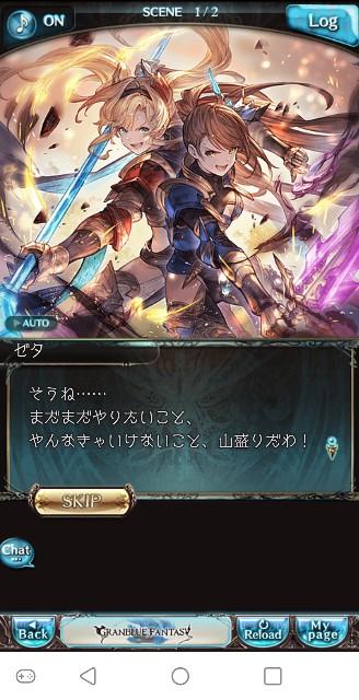 f:id:kohikohikohi:20210316225102j:image