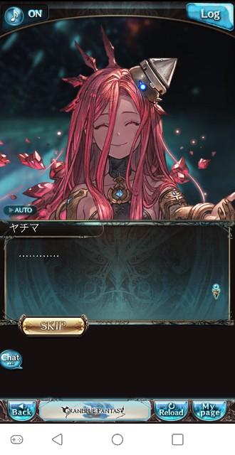 f:id:kohikohikohi:20210316225911j:image