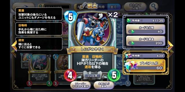 f:id:kohikohikohi:20210703090911j:image