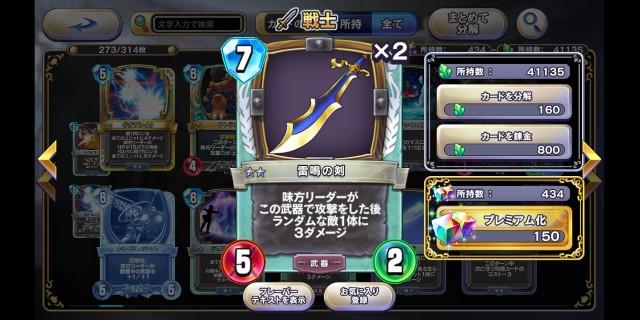 f:id:kohikohikohi:20210703090929j:image
