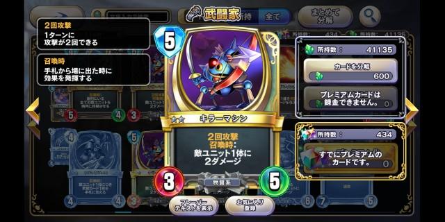 f:id:kohikohikohi:20210703090944j:image