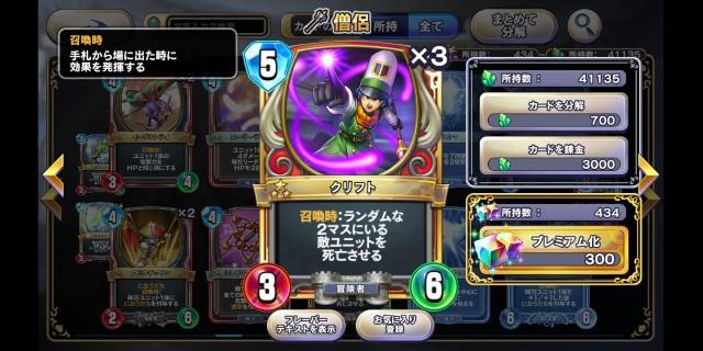 f:id:kohikohikohi:20210703091003j:image