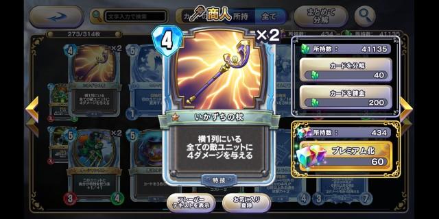 f:id:kohikohikohi:20210703091016j:image