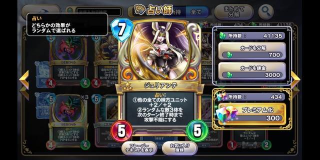f:id:kohikohikohi:20210703091026j:image