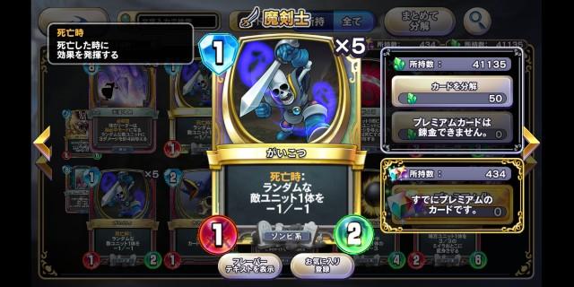 f:id:kohikohikohi:20210703091040j:image