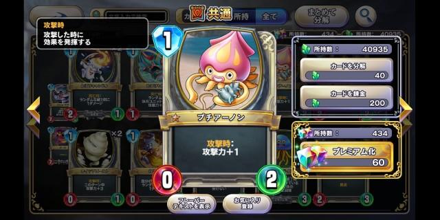f:id:kohikohikohi:20210703091117j:image