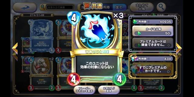 f:id:kohikohikohi:20210703091133j:image
