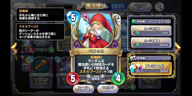 f:id:kohikohikohi:20210703091200j:image