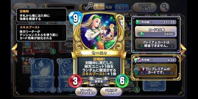 f:id:kohikohikohi:20210703091211j:image