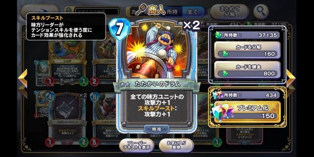 f:id:kohikohikohi:20210703091222j:image