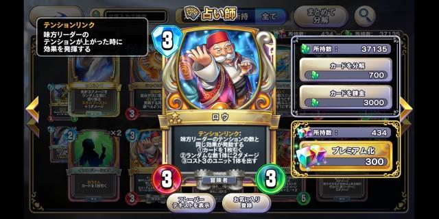 f:id:kohikohikohi:20210703091235j:image
