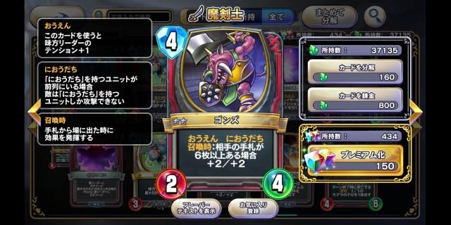 f:id:kohikohikohi:20210703091247j:image