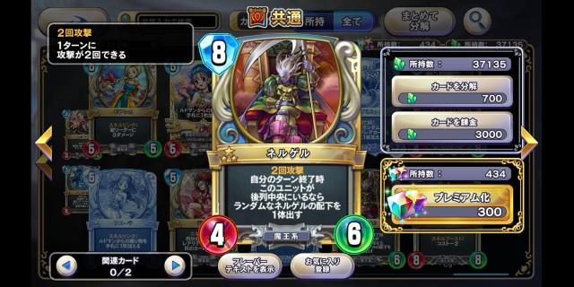 f:id:kohikohikohi:20210703091258j:image