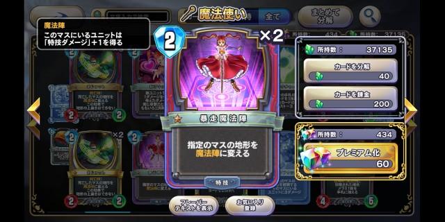 f:id:kohikohikohi:20210703091328j:image