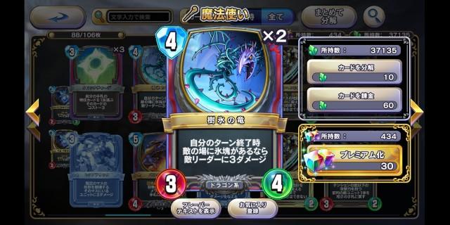 f:id:kohikohikohi:20210703091340j:image