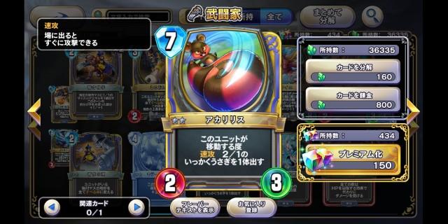 f:id:kohikohikohi:20210703091352j:image