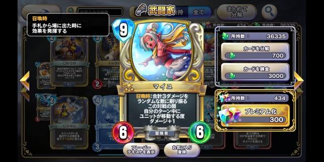 f:id:kohikohikohi:20210703091403j:image