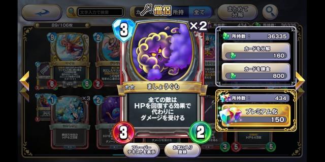 f:id:kohikohikohi:20210703091415j:image