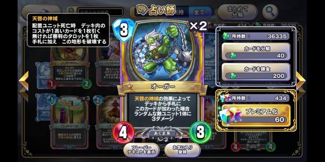 f:id:kohikohikohi:20210703091426j:image