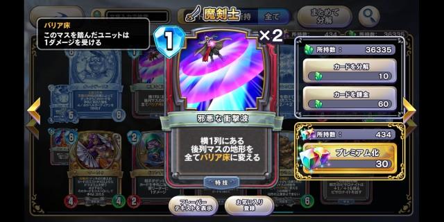 f:id:kohikohikohi:20210703091435j:image