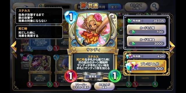 f:id:kohikohikohi:20210703091446j:image