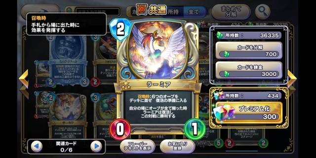 f:id:kohikohikohi:20210703091458j:image