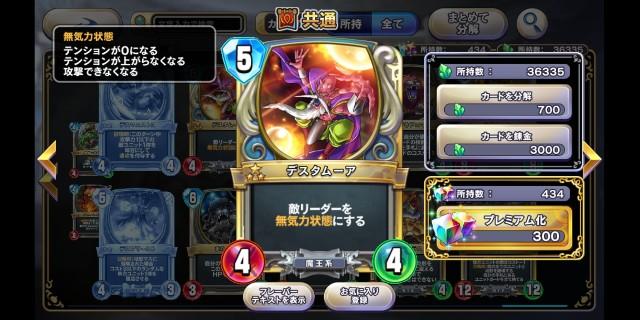 f:id:kohikohikohi:20210703091519j:image