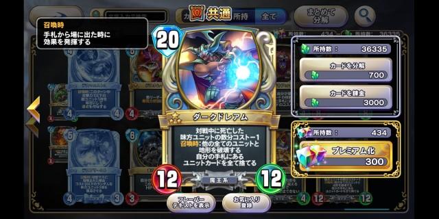 f:id:kohikohikohi:20210703091527j:image