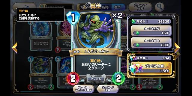 f:id:kohikohikohi:20210703091543j:image