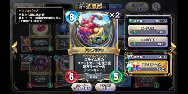 f:id:kohikohikohi:20210703091552j:image