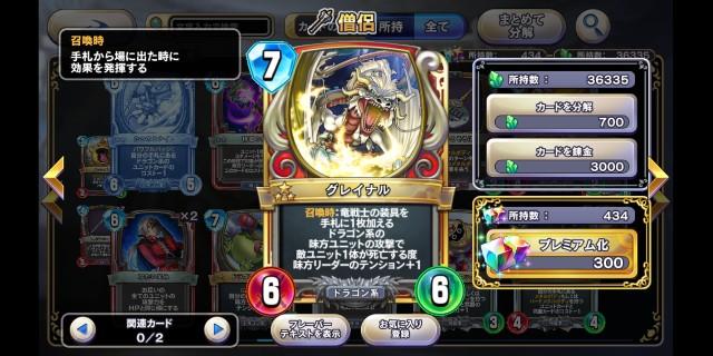 f:id:kohikohikohi:20210703091603j:image