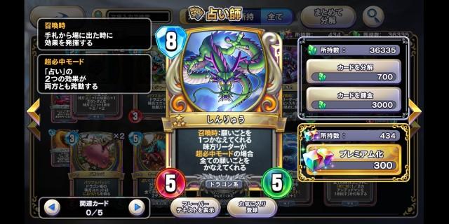 f:id:kohikohikohi:20210703091611j:image