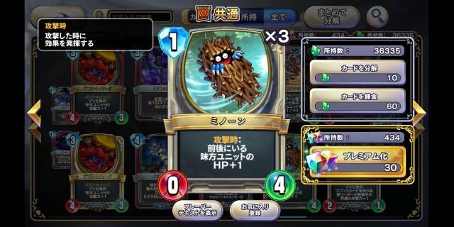f:id:kohikohikohi:20210703091620j:image