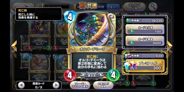 f:id:kohikohikohi:20210703091629j:image