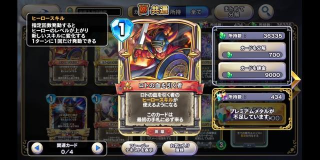 f:id:kohikohikohi:20210703175918j:image