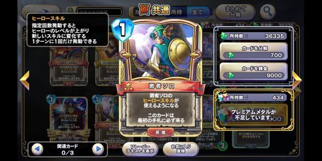f:id:kohikohikohi:20210703175934j:image
