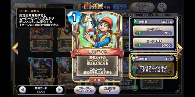 f:id:kohikohikohi:20210703175944j:image