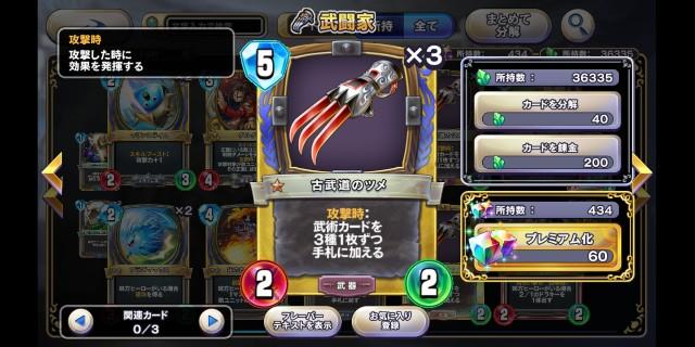 f:id:kohikohikohi:20210703180007j:image