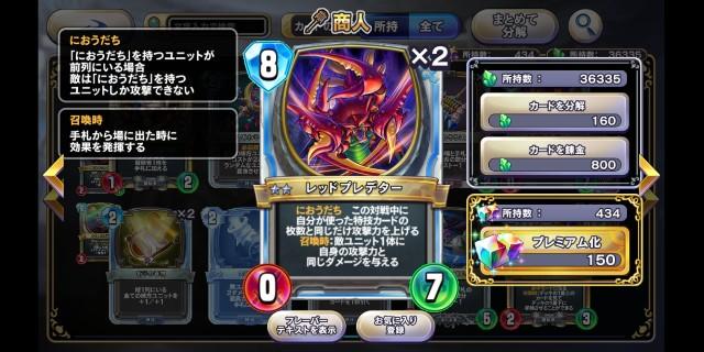 f:id:kohikohikohi:20210703180021j:image
