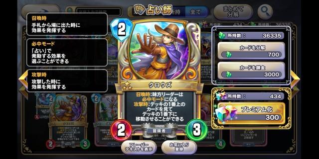 f:id:kohikohikohi:20210703180031j:image