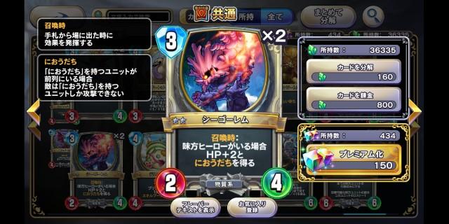 f:id:kohikohikohi:20210703180042j:image