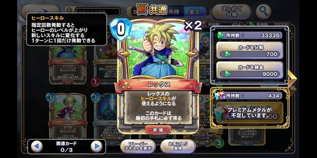 f:id:kohikohikohi:20210703180059j:image