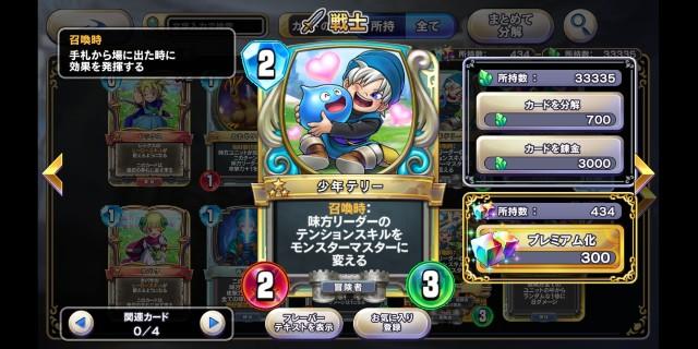 f:id:kohikohikohi:20210703180110j:image