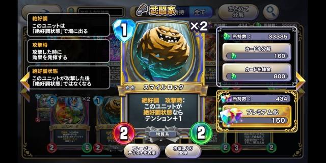 f:id:kohikohikohi:20210703180119j:image