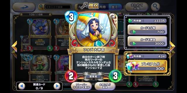 f:id:kohikohikohi:20210703180129j:image