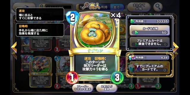 f:id:kohikohikohi:20210703180140j:image