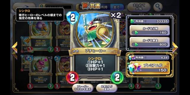 f:id:kohikohikohi:20210703180150j:image