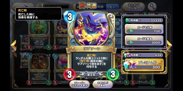 f:id:kohikohikohi:20210703180159j:image