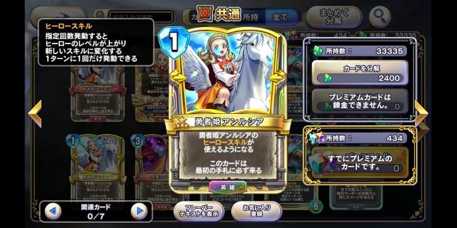 f:id:kohikohikohi:20210703180216j:image